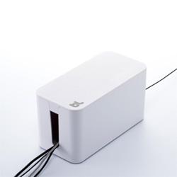 CableBox mini - hvid